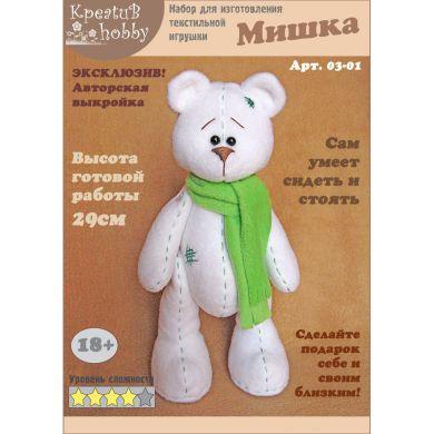 Набор для изготовления игрушки «Мишка» 03-01
