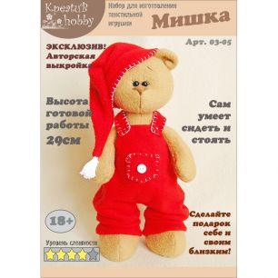 Набор для изготовления игрушки «Мишка» 03-05