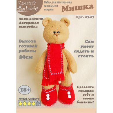 Набор для изготовления игрушки «Мишка» 03-07