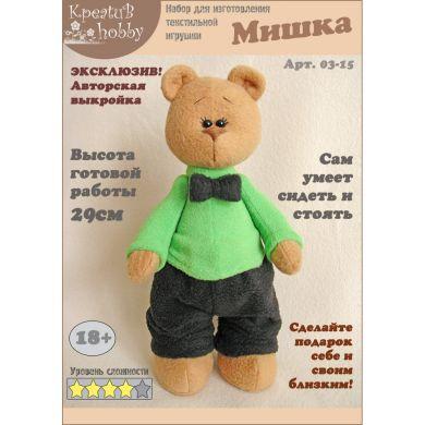 Набор для изготовления игрушки «Мишка» 03-15