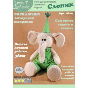Набор для изготовления игрушки «Слоник» 06-01