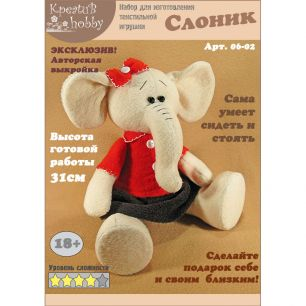 Набор для изготовления игрушки «Слоник» 06-02