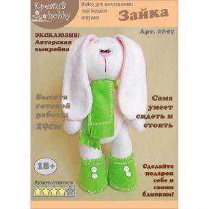 Набор для изготовления игрушки «Зайчик» 07-07