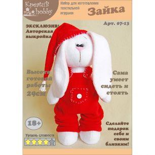 Набор для изготовления игрушки «Зайчик» 07-13