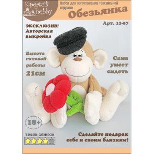 Набор для шитья игрушки «Обезьянка» 11-07