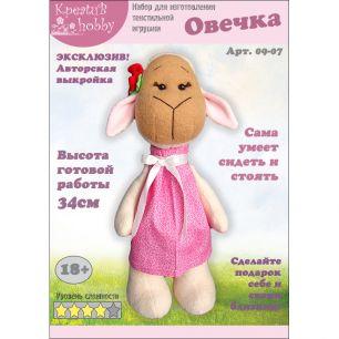 Набор для шитья игрушки «Овечка» 09-07