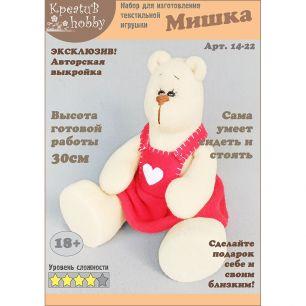 Набор для изготовления игрушки «Мишка» 14-22