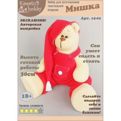 Набор для изготовления игрушки «Мишка» 14-02