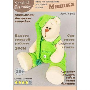 Набор для изготовления игрушки «Мишка» 14-05