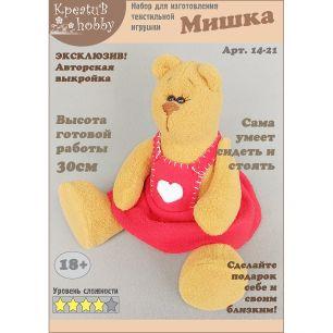 Набор для изготовления игрушки «Мишка» 14-21