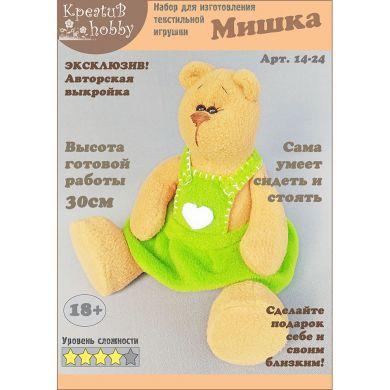 Набор для изготовления игрушки «Мишка» 14-24