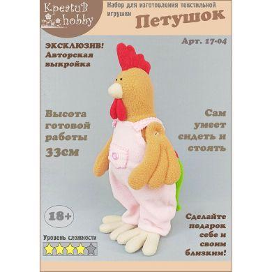 Набор для изготовления игрушки «Петушок» 17-04