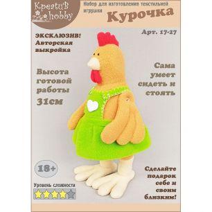 Набор для изготовления игрушки «Курочка» 17-27