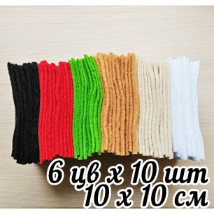 10*10 см 6цв*10шт -Микс- Белый, бежевый, коричневый, зеленый, красный, черный флис (Полартек) однотонный